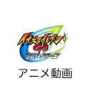 Inazuma Eleven Go2Anime Movie icon