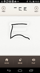 Tibetan Alphabet App- screenshot thumbnail