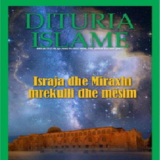 Dituria Islame Nr 286 教育 LOGO-阿達玩APP