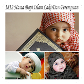 Nama Bayi Islam Lengkap