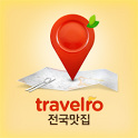트래블로 전국맛집 icon