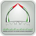 الهيئة العامة للشئون الإسلامية icon