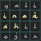 iNaqsh - Islamic Naqsh
