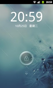 QQLauncher:MorningRain Theme - screenshot thumbnail