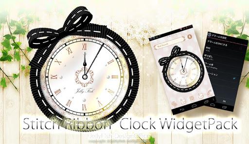 ステッチリボンの時計ウィジェット☆ブラック