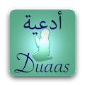 30 Duaas (Invocations) download