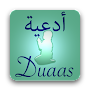 30 Duaas (Invocations) APK icon