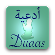 30 Duaas (I.. file APK for Gaming PC/PS3/PS4 Smart TV