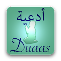 30 Duaas (Supplications) icon