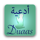 30 Duaas (Supplications)
