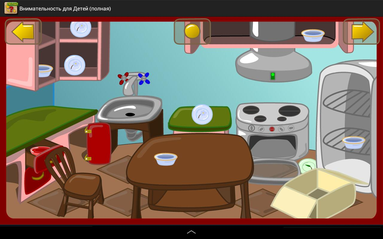 Brain Games for Kids- screenshot
