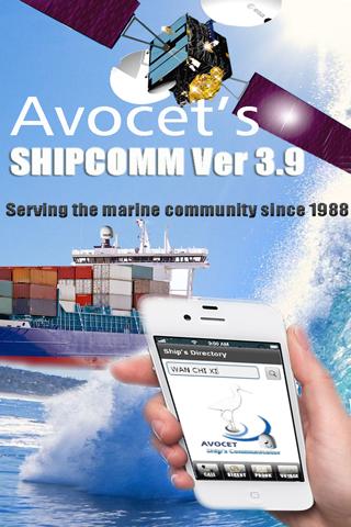 ShipComm