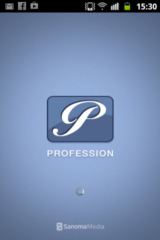 Profession - screenshot