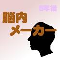 【無料】面白い結果でズバリ!あなたを分析! logo