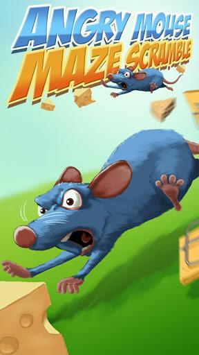 憤怒的老鼠走迷宮爭奪戰