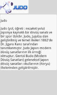 Judo - screenshot thumbnail