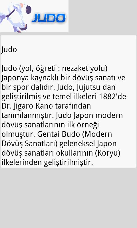 Judo - screenshot