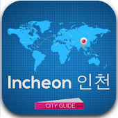 Incheon Airport, Map, Hotels