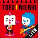 TOFUROCK Memo LITE icon