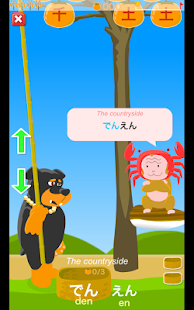 Fruit of Japanese Kanji- screenshot thumbnail