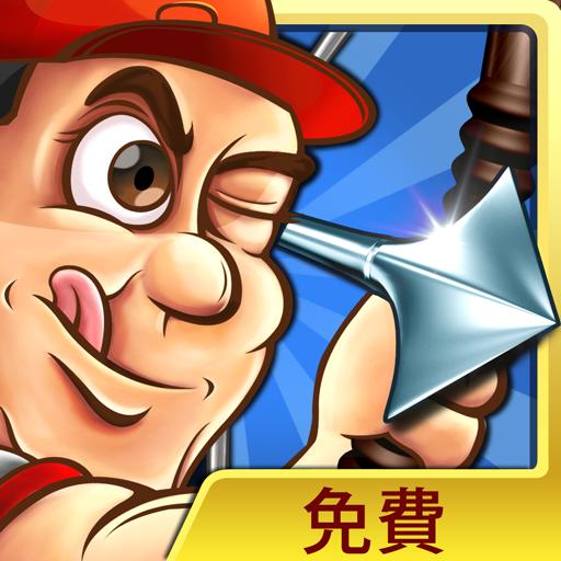 射箭 熱捧 - Archery Blitz 解謎 App LOGO-APP試玩