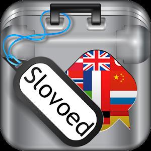 Разговорник Словоед 旅遊 App Store-癮科技App