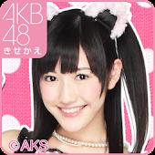 AKB48きせかえ(公式)渡辺麻友-PC-