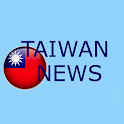 TaiwanNews (台灣新聞) icon