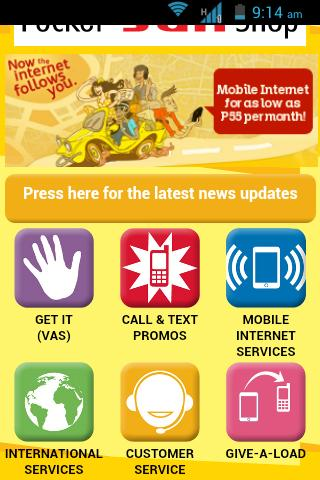 Sun Cellular- screenshot
