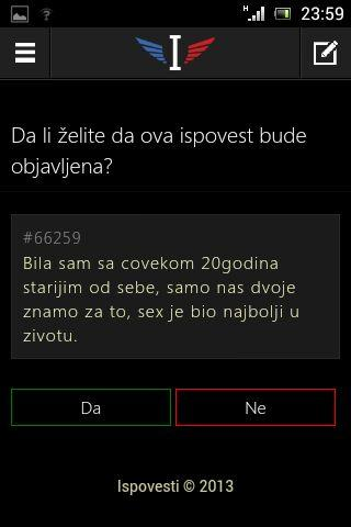 Ispovesti - screenshot