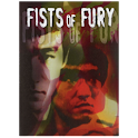 Fists of Fury Movie logo