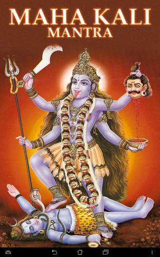 Mahakali mantra song   mahakali mantra song download   mahakali.