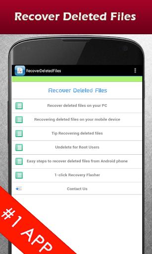 免費工具App|恢復已刪除的照片|阿達玩APP