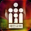 애니라인(주) - Logo