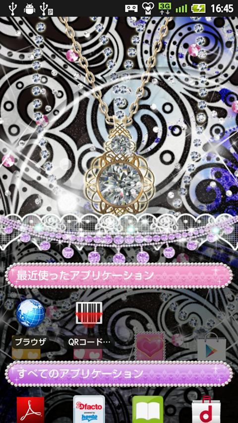 KiraHime JP Black White- screenshot