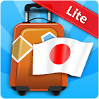 Phrasebook Japanese Lite icon