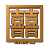囍帖 Happiness Card