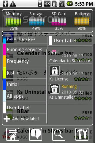 Ks Launcher for 2.2/2.3- screenshot