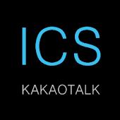 Leeks ICS 카카오톡테마