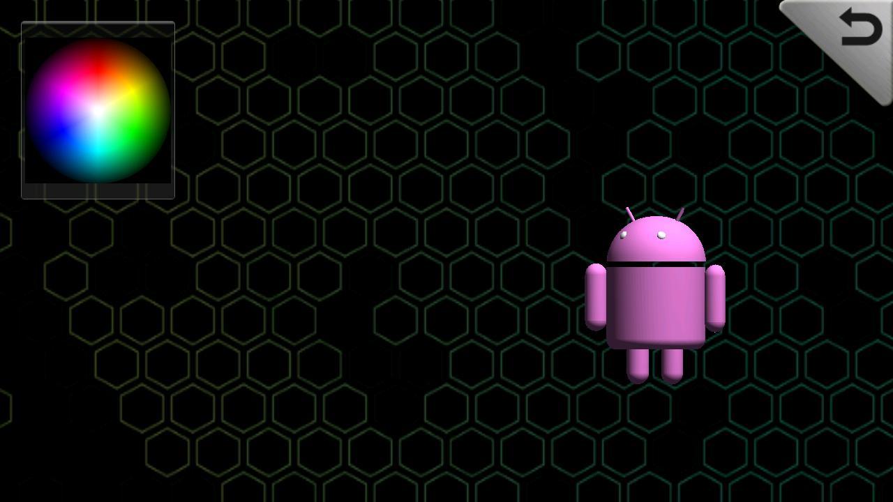 RoboMaze- screenshot