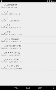 Mental Math Free - screenshot thumbnail