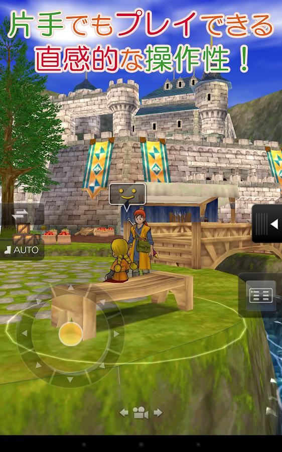 ドラゴンクエストVIII 空と海と大地と呪われし姫君 - screenshot