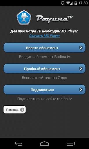 Rodina TV
