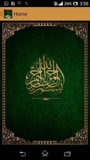 Islamic app PRO