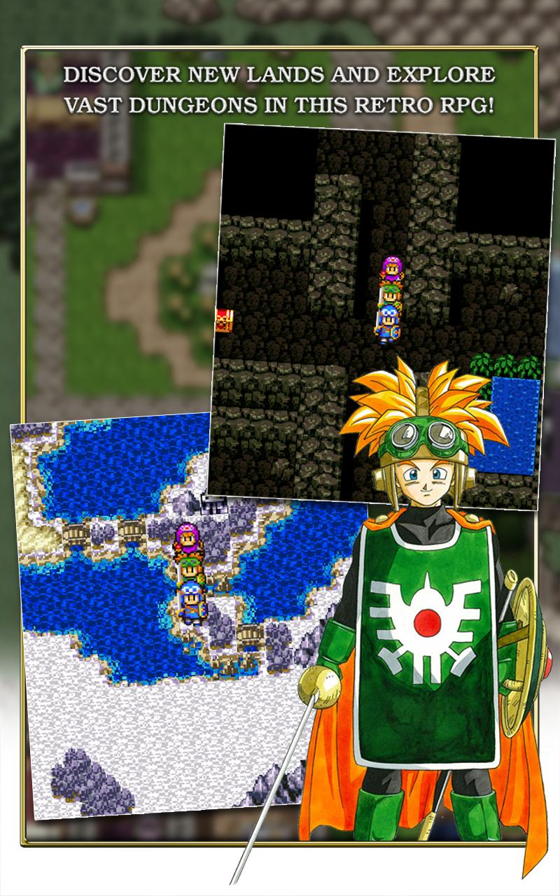 DRAGON QUEST II screenshot #12