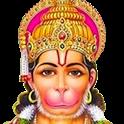 Hanuman Chalisa , Bhajan Audio icon