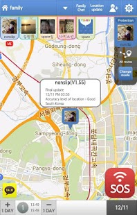 Famy - Family chat & Locator + - screenshot thumbnail