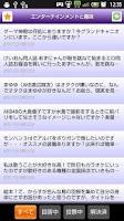 Screenshot of 知恵ロイド