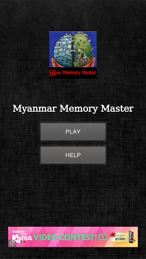 Myanmar Brain Memory