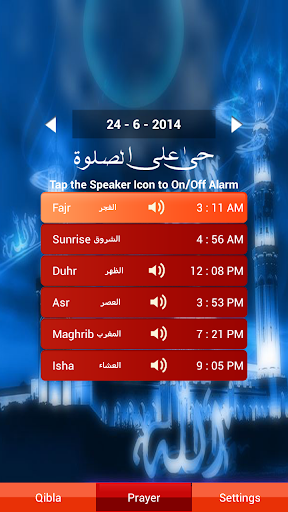 Prayers Times Alarm Qibla